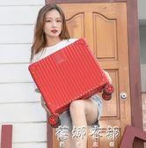 登機箱18寸行李箱女小型密碼箱子拉桿箱迷你旅行箱韓版igo  蓓娜衣都
