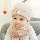小豬圖案寶寶嬰兒帽+口水巾2件組 嬰兒帽 口水巾