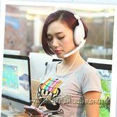 手機耳機頭戴式通用唱吧K歌單孔筆記本耳麥帶麥克風電腦游戲音樂【米蘭街頭】igo