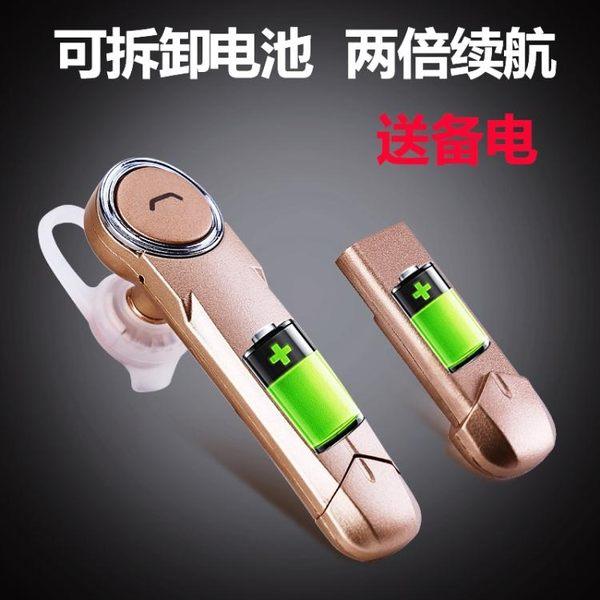 超長待機雙電池耳塞掛藍芽耳機【1M首爾站】TW