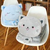 貓咪午睡枕頭汽車抱枕被子兩用珊瑚絨腰靠枕靠墊空調被毯子三合一   可然精品鞋櫃