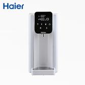 免運費【Haier】海爾 智能瞬熱式淨水器/即熱是開飲機/即熱式飲水機 小海豚 WD251