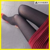 網格絲襪菱形格子連褲襪性感顯瘦小格子打底襪防勾絲黑色絲襪
