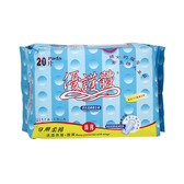 優護體 草本清爽衛生棉 (日用24cm) 20片【新高橋藥妝】