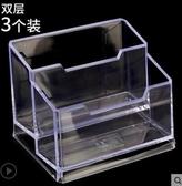 透明名片盒桌面