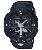 【人文行旅】G-SHOCK | GA-500-1ADR CASIO 手錶