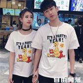 潮牌學生新款韓版短袖T恤女情侶裝寬鬆大碼卡通印花半袖情侶上衣 自由角落