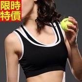 運動內衣(單上衣)-完美活力防震支撐型無鋼圈機能型女內衣69ac47【時尚巴黎】