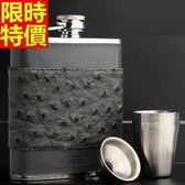 隨身酒壺-皮革鴕鳥真皮不銹鋼可攜式高檔7盎司酒瓶66k23【時尚巴黎】