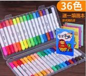 炫彩棒油畫棒36色24色旋轉蠟筆可水洗水溶性兒童畫筆