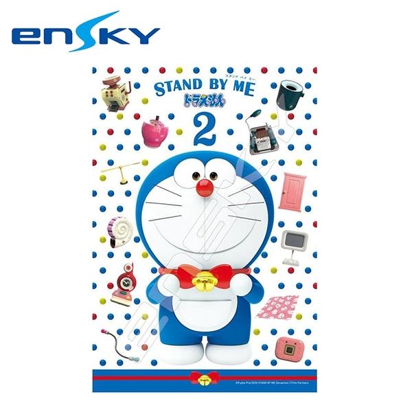 【日本正版】STAND BY ME 哆啦A夢2 拼圖 300片 日本製 益智玩具 小叮噹 DORAEMON - 506896