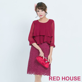 【RED HOUSE 蕾赫斯】波浪蕾絲洋裝(共2色)