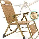 復古編織PPC雙面籐椅.露營斜躺椅麻將椅.折合椅摺合椅折疊椅摺疊椅.涼蓆椅涼椅休閒椅扶手椅