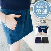 哈韓孕媽咪孕婦裝*【HB2875】腰可調孕婦褲.不走光安全褲彩色織紋短裙