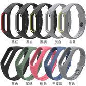 小米手環2腕帶二代替換帶硅膠環帶防丟防水智慧運動表帶 全館免運