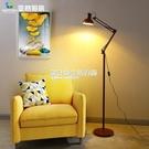 北歐落地燈客廳臥室床頭書房學習護眼簡約現代摺疊立式台燈釣魚燈 NMS設計師