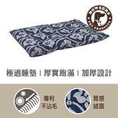 【毛麻吉寵物舖】Bowsers加厚極適寵物睡墊-宮廷奢華M 寵物睡床/狗窩/貓窩/可機洗