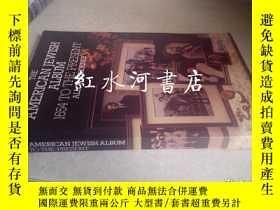 二手書博民逛書店the罕見american jewish album:1654