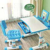 兒童書桌學習桌簡約家用小學生寫字桌椅套裝課桌書柜組合女孩男孩CC4246『毛菇小象』