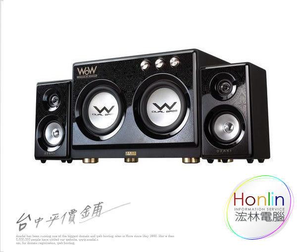 【台中平價鋪】全新 OZAKI 阪京 WoW 雙倍重低音 WR690 木質喇 90W發燒機 公司貨一年保固