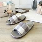 【iSlippers】簡單生活-家居室內拖鞋-沉靜格紋-咖