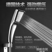 花灑噴頭淋浴噴頭超強增壓花灑噴頭手持淋浴噴頭套裝蓮蓬頭