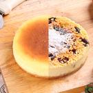 6吋雙拼派:紐約重乳酪+蔓越莓起士【布里王子】