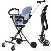 遛娃神器溜娃神器輕便可折疊1-2-3-5嬰兒手推車簡易寶寶兒童三輪