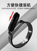 【三珠錶帶】小米手環 3 卡扣式錶環/替換帶/MIUI 運動手環/手錶/Mi Band 3