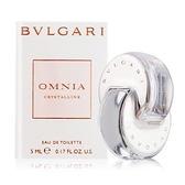 BVLGARI 寶格麗 晶澈女性淡香水(5ML)