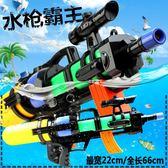 兒童高壓男孩塑料超大噴水槍戶外夏季沙灘玩具遠射程igo      易家樂