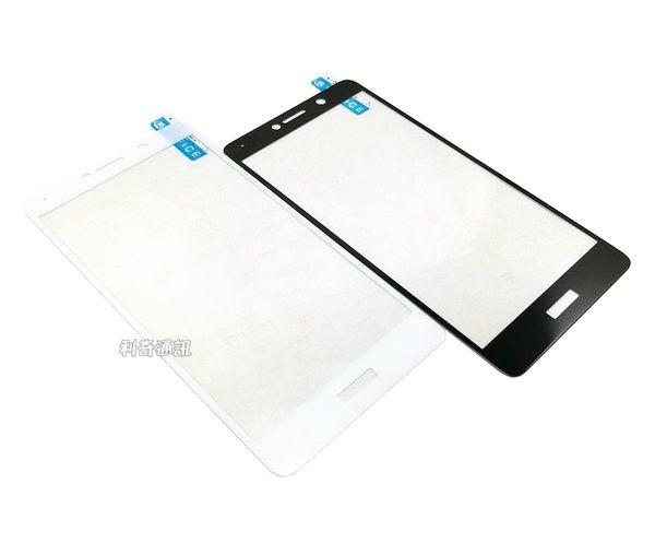 HUAWEI GR5 2017 (5.5吋)  滿版鋼化玻璃保護貼 黑、白兩色