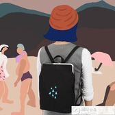 後背包 YIZISTORE文藝口金刺繡雙肩包帆布後背包時尚休閒女包 居優佳品