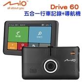 [富廉網]【Mio】MiVue Drive 60 行車記錄導航機 6吋 (送16G記憶卡)