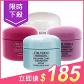 SHISEIDO 資生堂 靚色修護/靚光護色/柔潤修護/絲漾直控 髮膜(50g) 多款可選【小三美日】$199