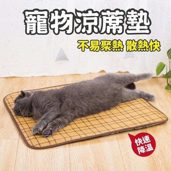 夏季寵物專用涼蓆墊M號 涼感墊 降溫 竹蓆 寵物草蓆 宅家好物