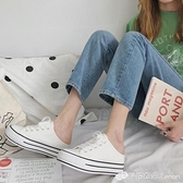半拖帆布鞋韓版圓頭內增高女鞋無后跟一腳蹬懶厚底小白鞋 檸檬衣舍
