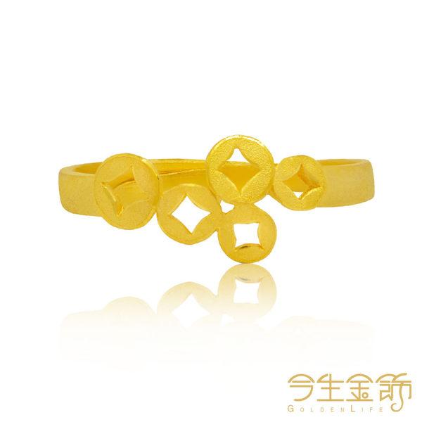 今生金飾  五帝錢戒指   純黃金戒指