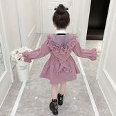 兒童外套女童風衣外套秋裝2018新款韓版春秋中長款兒童秋季洋氣小女孩潮衣 喵小姐