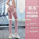 芭比瑜伽褲女蜜桃提臀高腰緊身收腹跑步健身褲訓練速干春夏薄新款【探索者戶外生活館】
