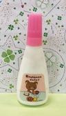【震撼精品百貨】Rilakkuma San-X 拉拉熊懶懶熊~白膠-粉#13775