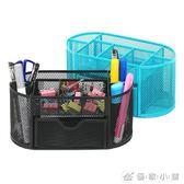 創意時尚桌面收納筆筒多功能金屬鐵網大容量筆筒韓國辦公用品文具 優家小鋪