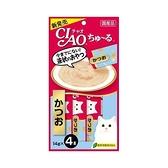 寵物家族-日本CIAO啾嚕肉泥(鰹魚)14g*4入 SC-72