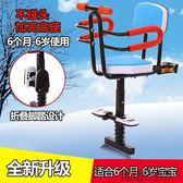 前置座椅新款腳踏車式電動車兒童座椅「潮咖地帶」
