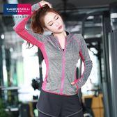 韓國秋季跑步健身上衣連帽長袖開衫速干彈力修身瑜伽外套運動服女 艾尚旗艦店