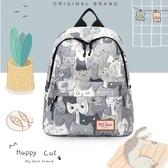 後背包女韓版書包休閒百搭大容量旅行包背包【聚可愛】