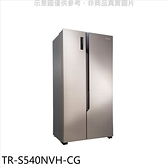 大同【TR-S540NVH-CG】540公升對開變頻冰箱