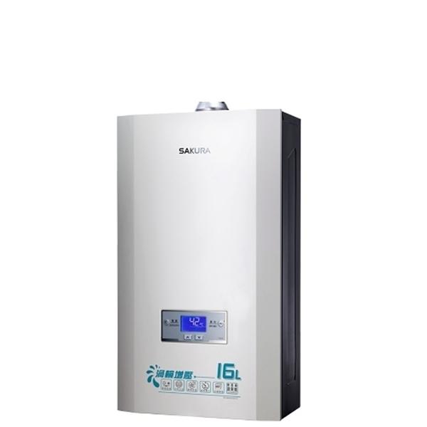 (含標準安裝)櫻花【DH-1693AL】16L強制排氣熱水器渦輪增壓(與DH1693/DH-1693同款)熱水器桶裝瓦斯