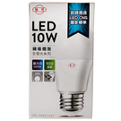 旭光 10W LED綠能燈泡