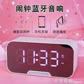 北歐風格電子鬧鐘靜音學生用充電款床頭簡約女生宿舍夜光聲音超大